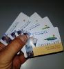 PassauCard - All-Inclusive_2